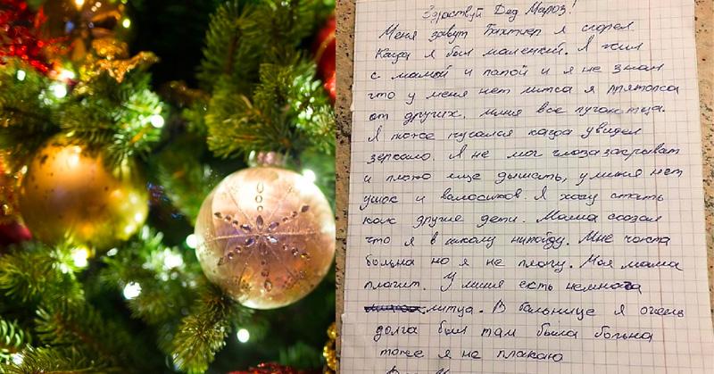 MUNDO: Niño sobreviviente de un incendio escribe una conmovedora carta a papa noel